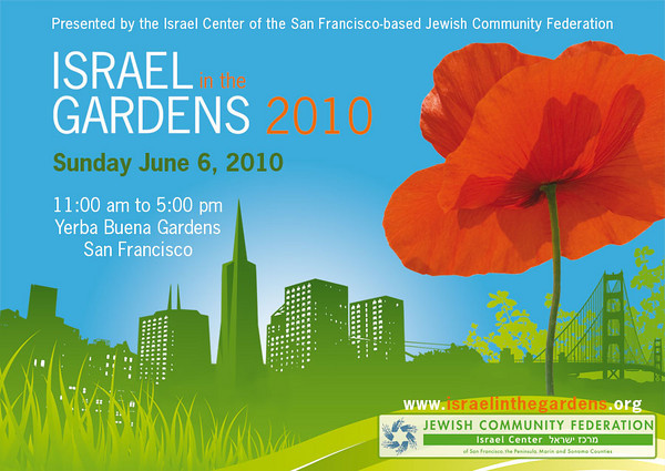 Israel in the Gardens 2010