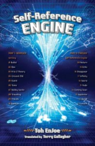 Self-Reference Engine - Toh EnJoe