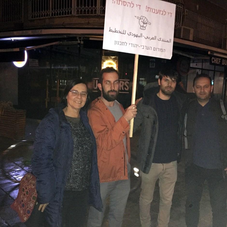Protest in Tel Aviv