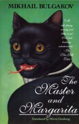 the-master-and-margarita-by-mikhail-afanasevich-bulgakov