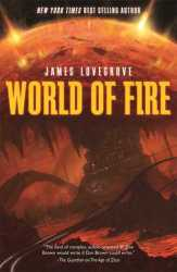 World of Fire, by James Lovegrove book cover