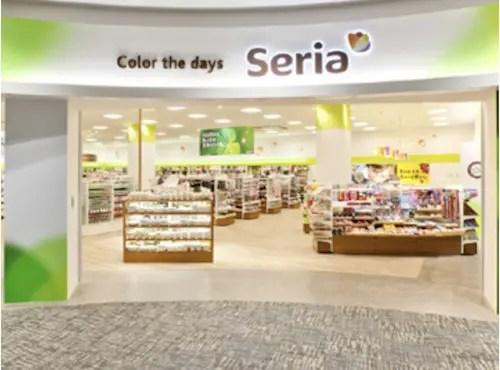 セリア新店の入り口