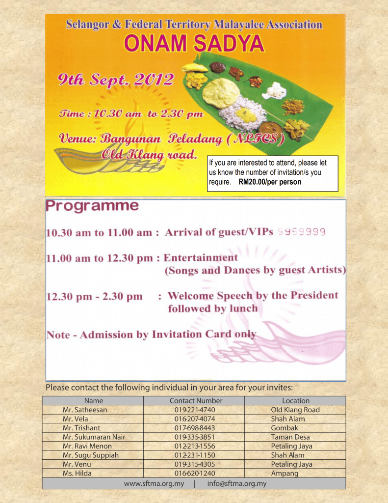 09 Sept 2017 Onam Sadya Invitation By Sftma