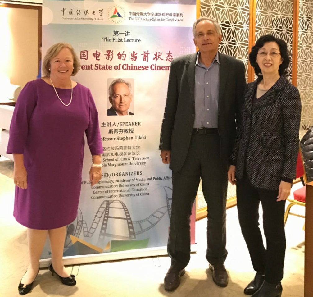 "China - Dean Ujlaki Serves as Inaugural Speaker for Communication University of China's  ""Global Vision"" Lecture Series"