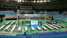 26.09.2019: Die Wettkampfarena in Südkorea