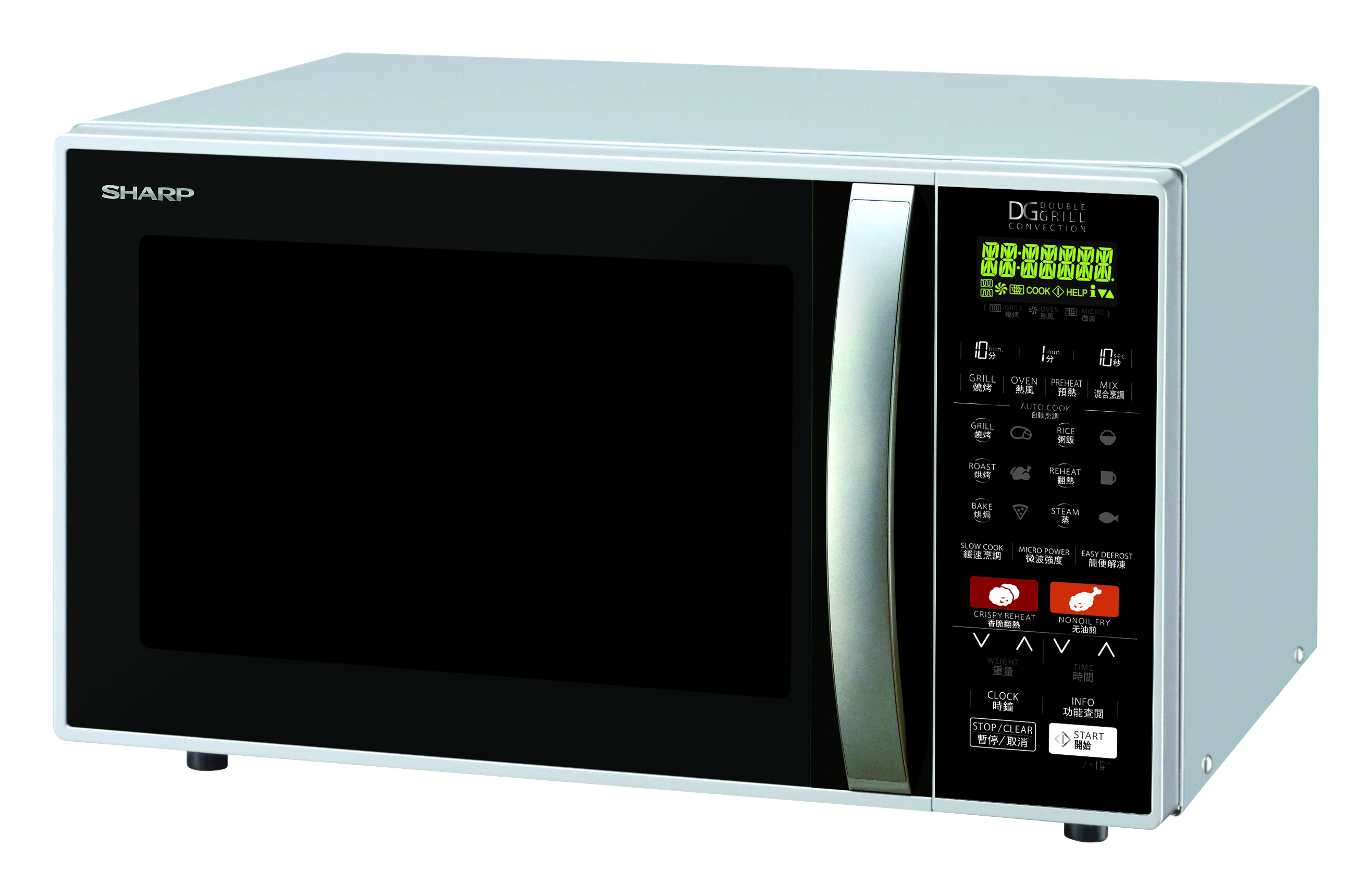 26l microwave oven with convection r