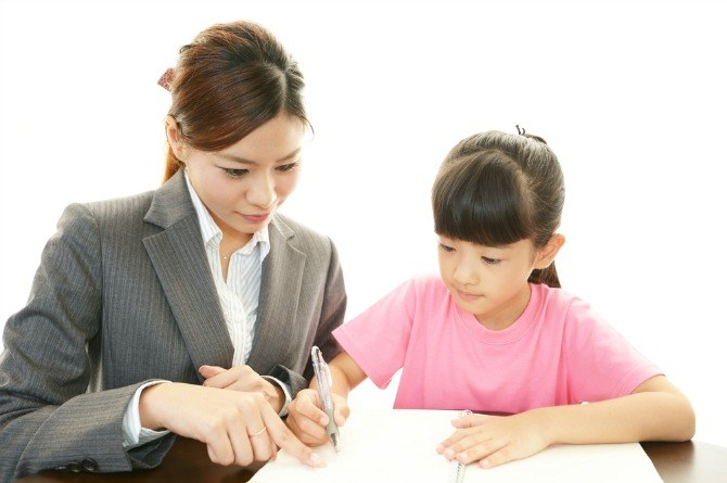Home_Tuition_Agency