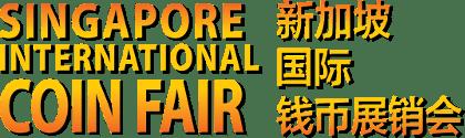 Singapore Coin Fair