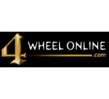 Cheap auto parts online
