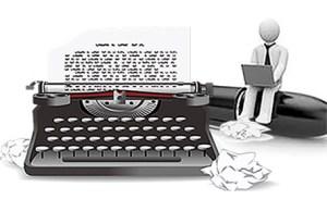 Banner-Logo-Articulos-WEB-SGK