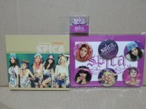 SPICA Tonight Limited Edition