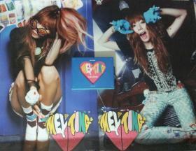 SGKpopper History Gallery - Hyuna