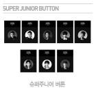 Super Junior - Pin Button