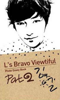 L's Bravo Viewtiful Part 2 Photo Essay Korean version