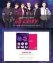 2PM 2014 'Go Crazy' Concert Goods - Wappen & Button Set