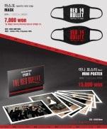 BTS 2014 THE RED BULLET CONCERT OFFICIAL GOODS 02 - Mask & Mini Poster