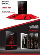 BTS 2014 THE RED BULLET CONCERT OFFICIAL GOODS 03 - Clear File & Program Book