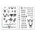 TS Ent Pop Up Store - Tattoo Sticker