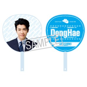 SJ SS6 in Japan Goods - Uchiwa Fan (Donghae)