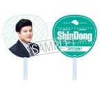 SJ SS6 in Japan Goods - Uchiwa Fan (Shindong)
