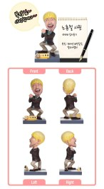 INFINITY CHALLENGE - JUNG JUN HA FIGURE