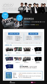GOT7 Official Star Collection Card Set (Limited Edition) Preview