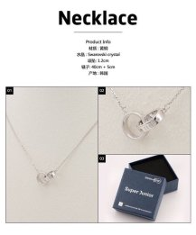 Super Junior Official Necklace