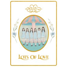 GFRIEND Album Vol.1 - LOL (Lots of Love Ver.)