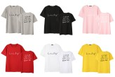 SISTAR Lonely T-Shirt (Colors)