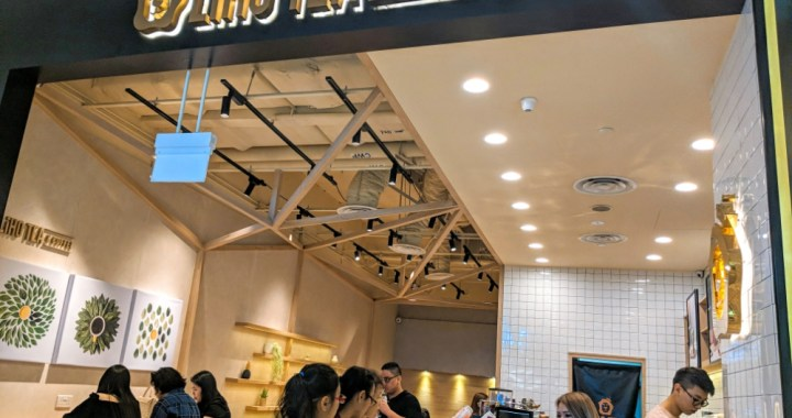 Did You Know? There's a LiHo Tea & Coffee at Suntec City!