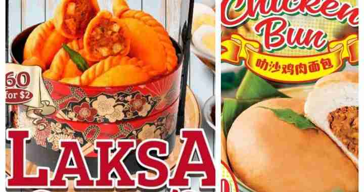 The NEW MUST TRY: LAKSA CHICKEN'O CURRY PUFF and LAKSA CHICKEN BUN from Old Chang Kee Singapore!