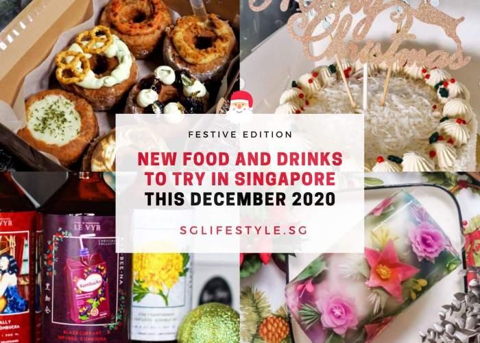 festive treats singapore 2020