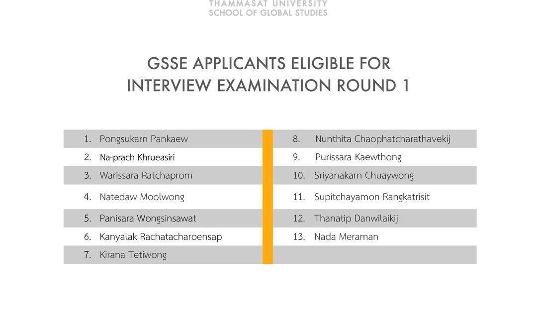 Congratulation For Those Successfully Passed GSSE Admission Round 1