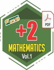 Mathematics Class 12th Vol-1 PDF