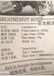 Growing peanuts is easy