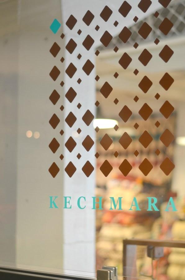 Kechmara