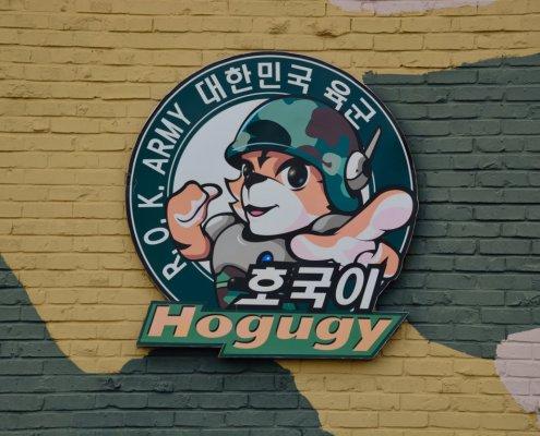 Confine tra Nord e Sud Corea: simboli delle brigate del ROK Army.