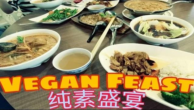 【SgVeganCommunity】[新加坡美食] 真一素食坊 宏茂桥 | [Singapore food hunt] Zhenyi Veggie Place at Ang Mo Kio