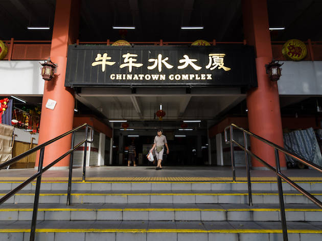 Chinatown Food Complex