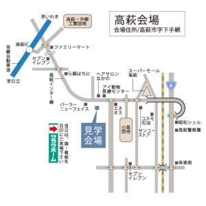shibarakikita01