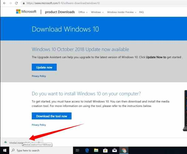 How to Download Windows 10 ISO File with Media Creation Tool For Free