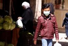 Photo of سوريا.. مكافأة مالية للقائمين على تنفيذ حظر التجول