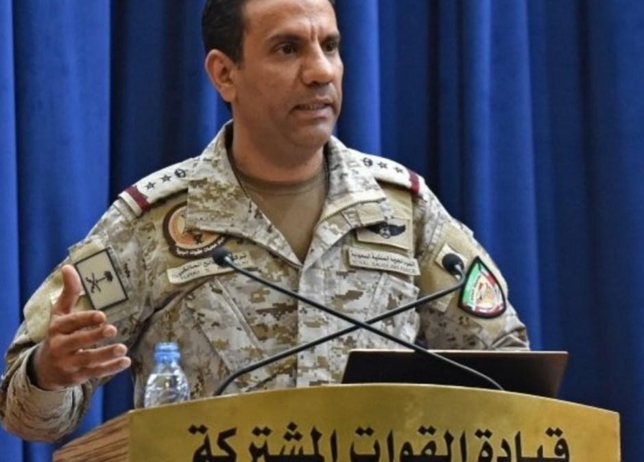 التحالف :اعتراض وتدمير صاروخ باليستي أطلقته مليشيا الحوثي باتجاه الرياض