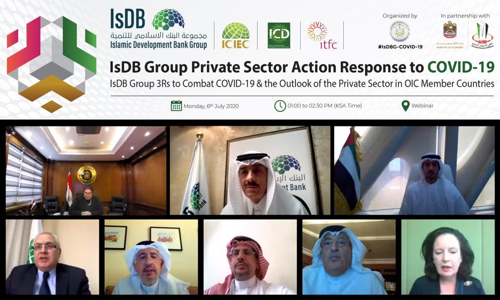 مجموعة البنك الإسلامي للتنمية تستجيب لجائحة كوفيد-19 بحزمة 2.3 مليار دولار