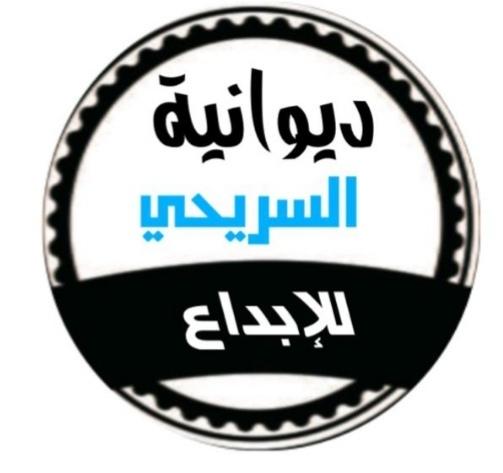 زهير والعواجي والغابري ضيوف ندوة الإبداع الإعلامي في الحج