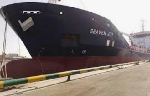 وصول أول سفينة شحن إماراتية لميناء حيفاء