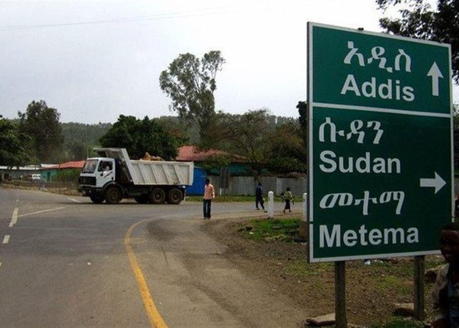وسط توتر في إثيوبيا.. السودان يغلق جزءًا من حدوده
