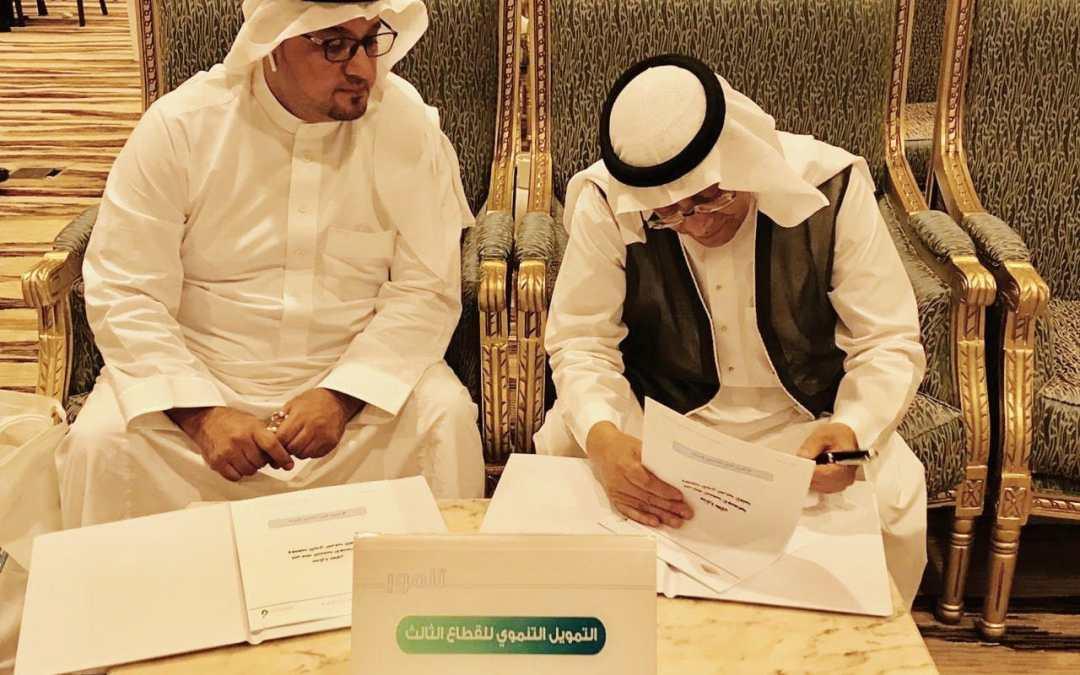 الأيدي الحرفية تدشن البرنامج التدريبي المهني والحرفي لـ 460 سيدة سعودية