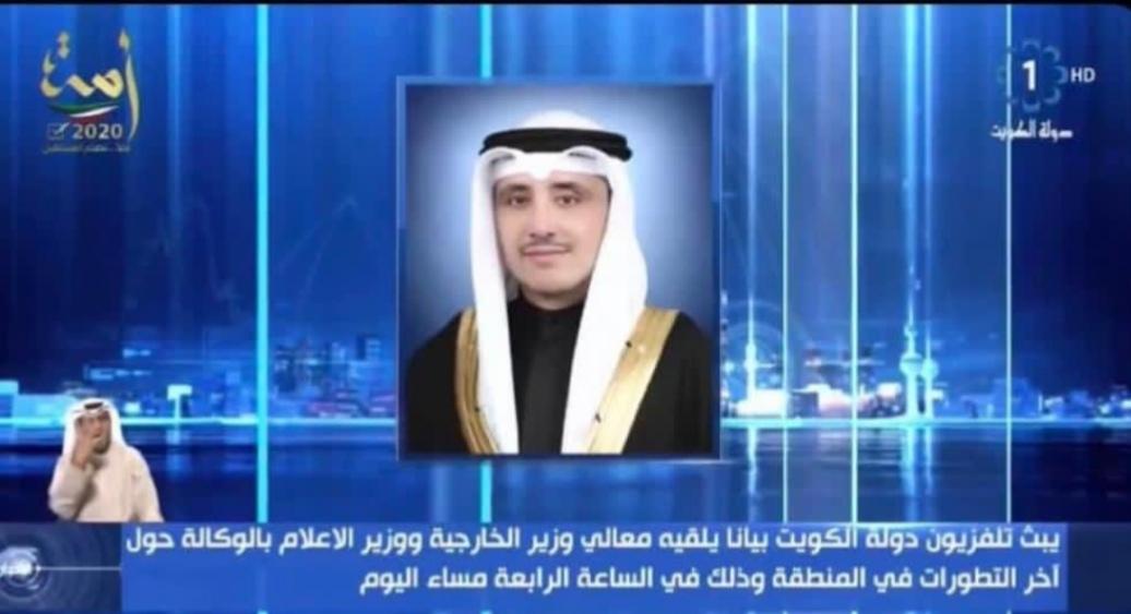 الصباح يعلن استمرار الجهود الكويتية الأمريكية لحل الأزمة الخليجية