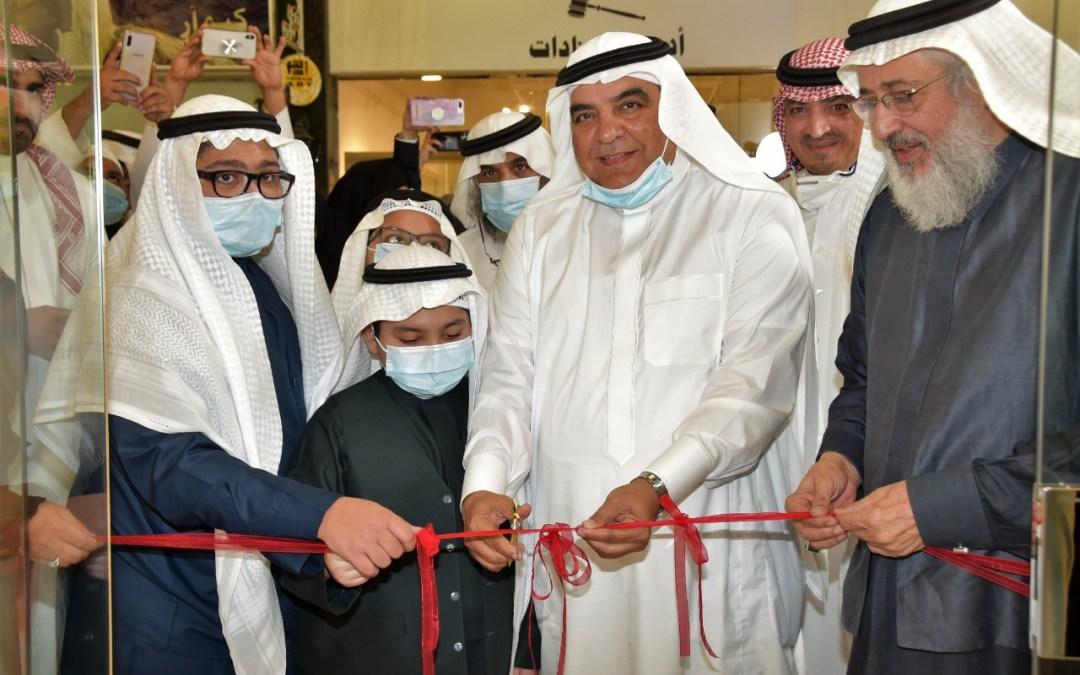 الجمعية السعودية للفنون التشكيلية تكرم الفنان الراحل ياسر أزهر